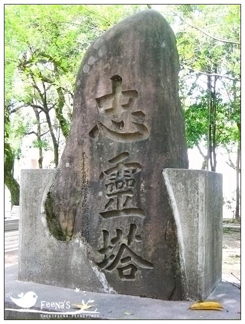 中山公園 (4)_nEO_IMG.jpg