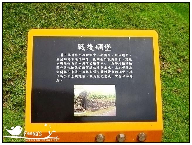 中山公園 (8)_nEO_IMG.jpg