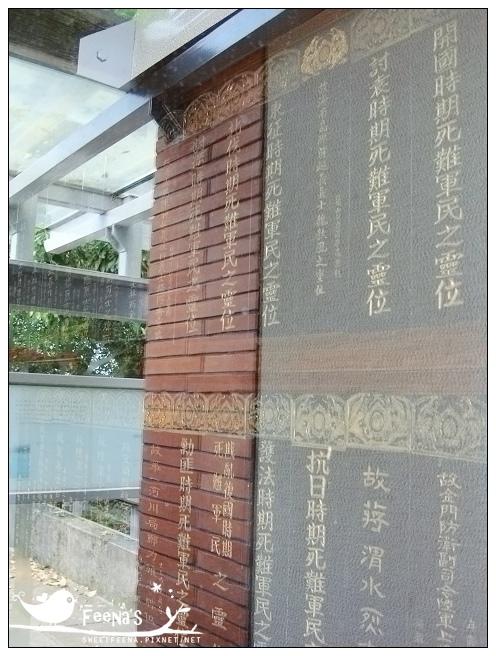 員山神社 (16)_nEO_IMG.jpg
