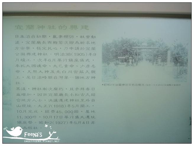 員山神社 (17)_nEO_IMG.jpg