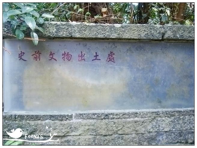 員山神社 (19)_nEO_IMG.jpg