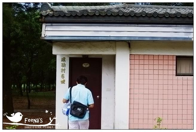 金山青少年活動中心 (9)_nEO_IMG.jpg