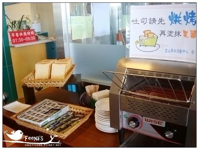 金山青少年活動中心 (26)_nEO_IMG.jpg