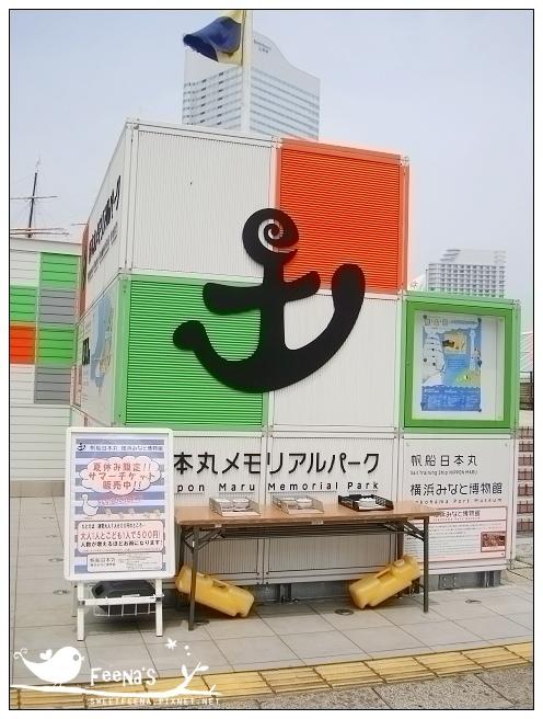 日本丸 (2)_nEO_IMG.jpg