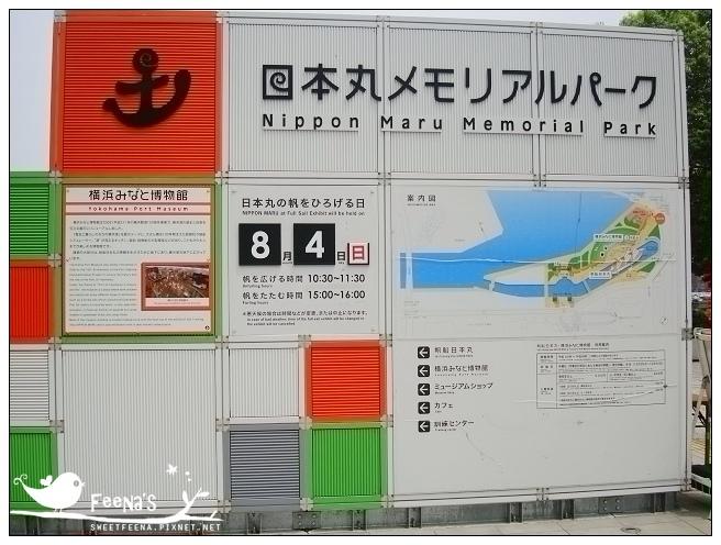 日本丸 (3)_nEO_IMG.jpg