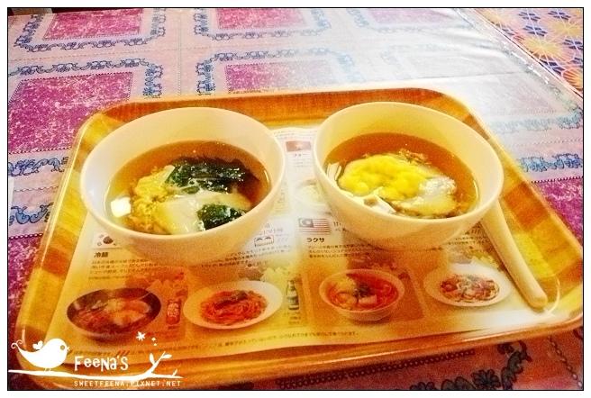 杯麵 (48)_nEO_IMG.jpg