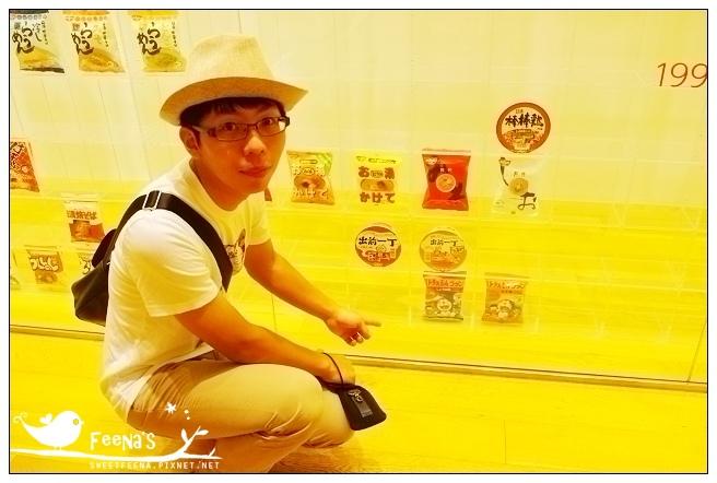 杯麵 (7)_nEO_IMG.jpg