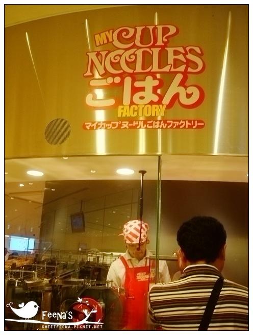 杯麵 (29)_nEO_IMG.jpg
