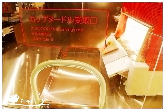 杯麵 (40)_nEO_IMG.jpg