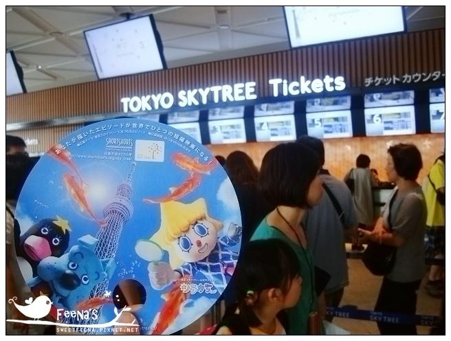 tokyo (3)_nEO_IMG.jpg