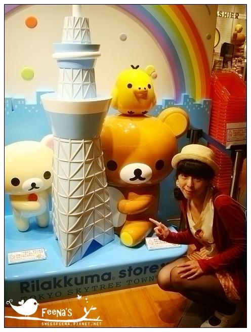 tokyo (18)_nEO_IMG.jpg