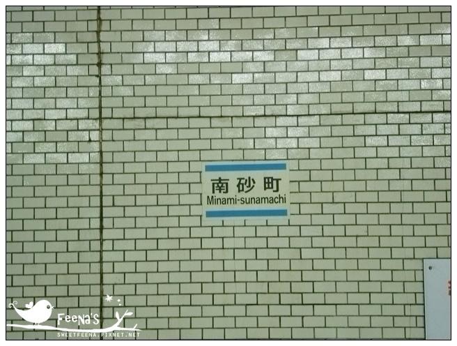 tokyo (32)_nEO_IMG.jpg