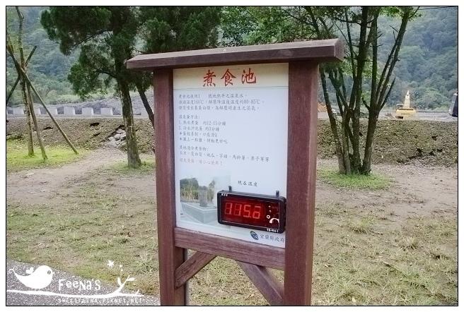 長埤湖.清水地熱 (12)_nEO_IMG.jpg
