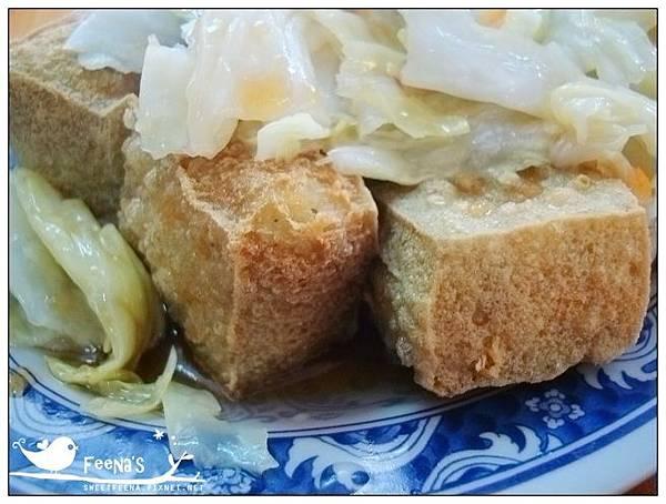 香廚米粉羹 (7)_nEO_IMG.jpg