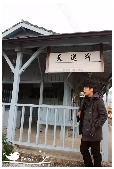 天送埤車站 (3)_nEO_IMG.jpg