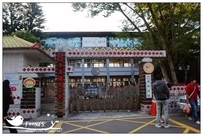 角板山 (3)_nEO_IMG.jpg
