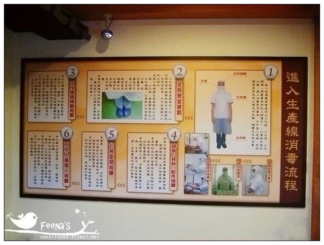 土城手信坊 (23)_nEO_IMG.jpg