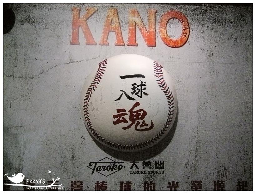 KANO場景重現展.jpg