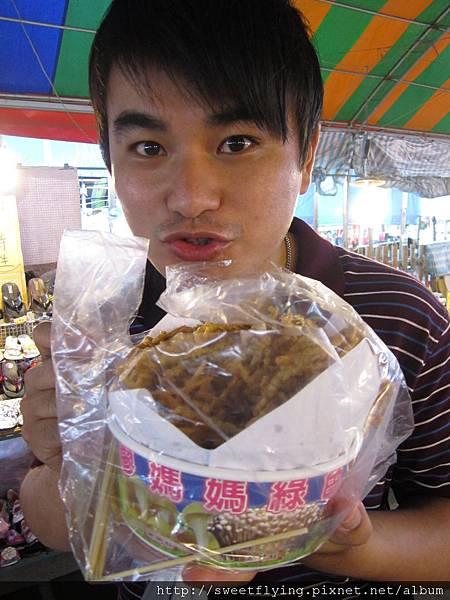 超好吃的杏鮑菇