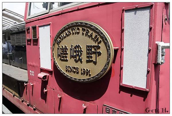 嵐山左峨野小火車2