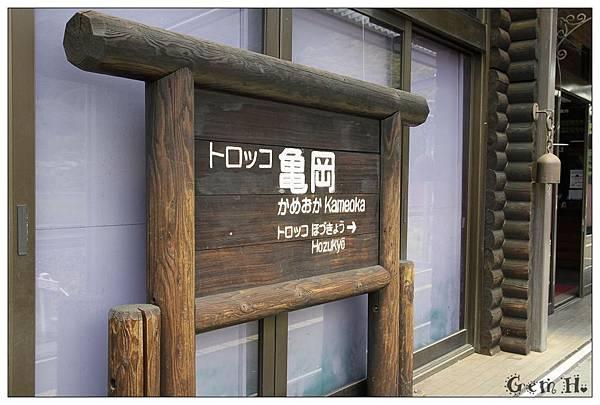 嵐山左峨野小火車9