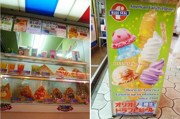 冰淇淋1.jpg