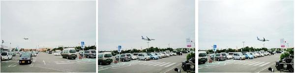 飛機.jpg