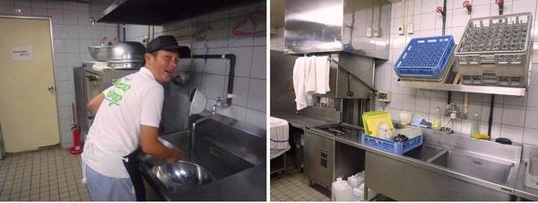 洗碗.jpg