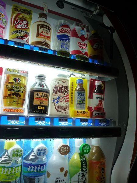 小日本仔最愛的販賣機