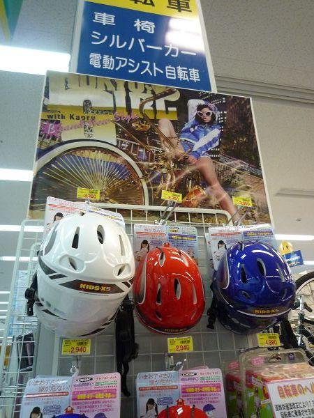 來買腳踏車