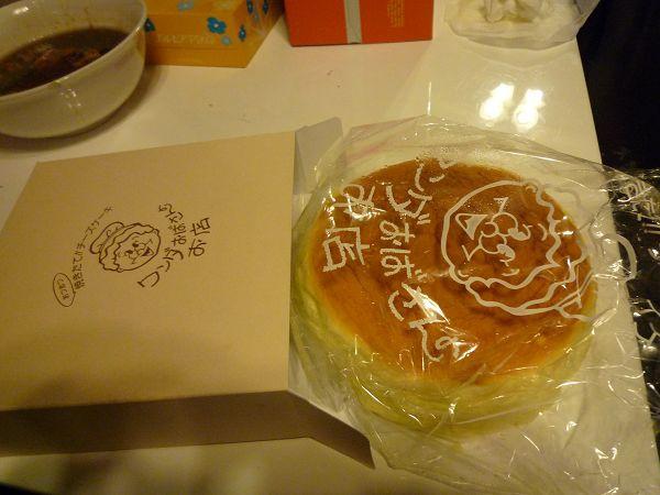 我們買的歐巴獎起司蛋糕
