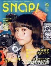 SNAP! 8.jpg