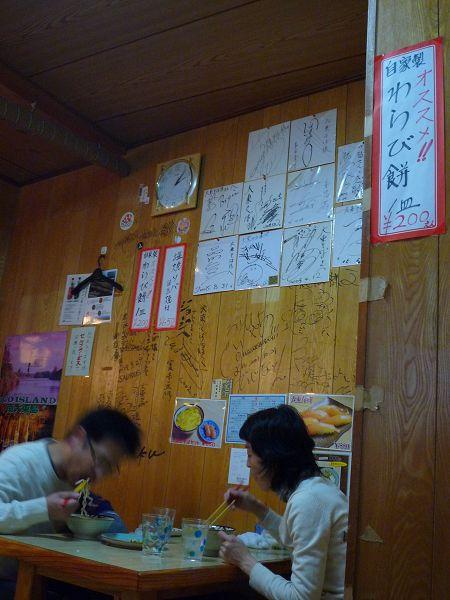 牆上也有好多簽名