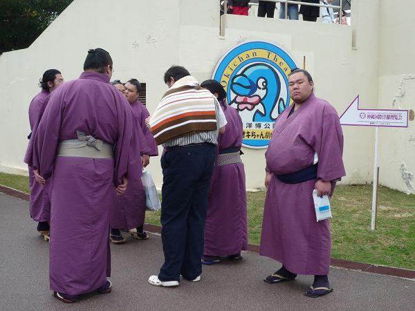相撲選手也來了:D