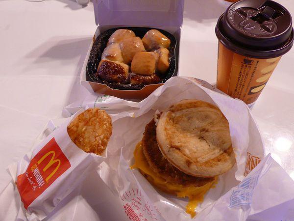 一定要吃的日本麥當勞早餐