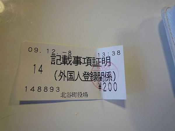 L1040171.jpg