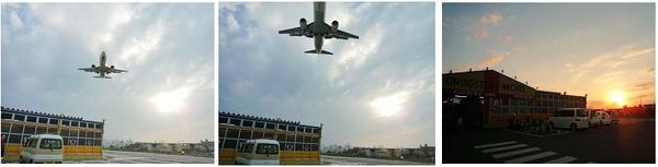 MORI飛機.jpg