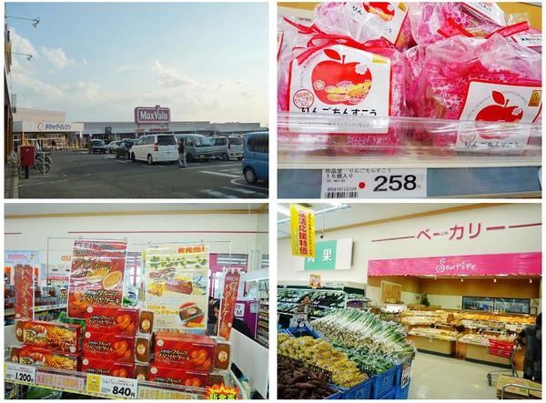 超市內.jpg