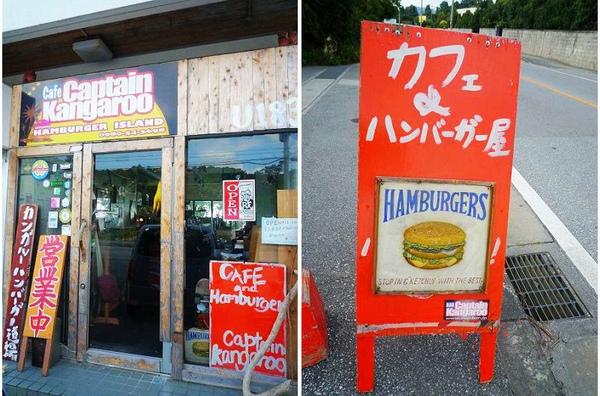 漢堡1.jpg