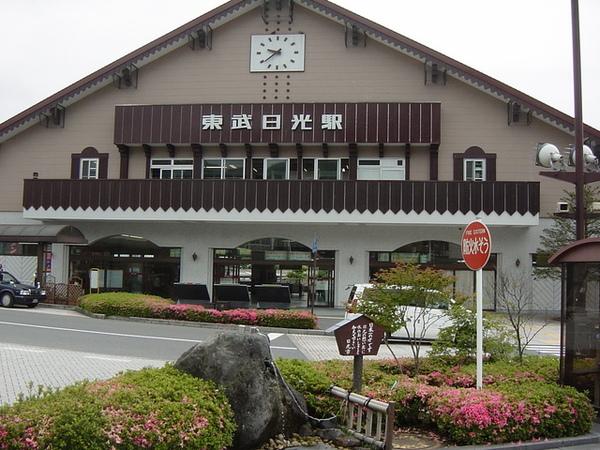 東武日光車站