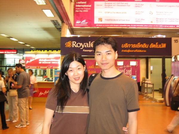 曼谷國內機場