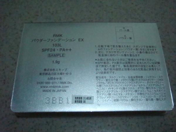 DSC02921.JPG