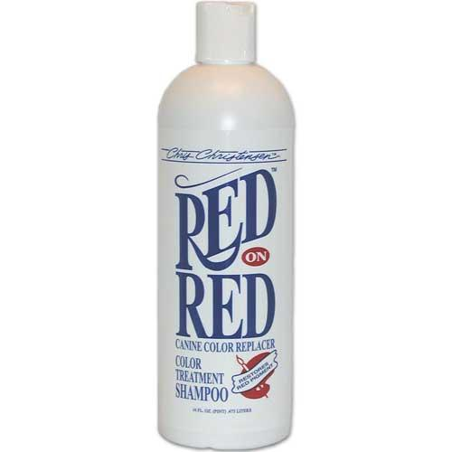 紅又紅.jpg