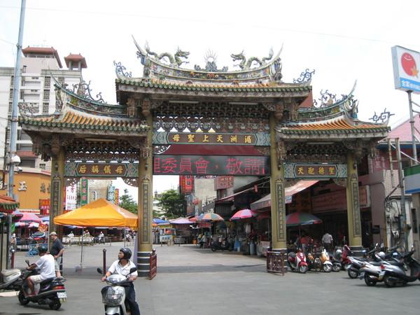 Ma-Tsu Temple