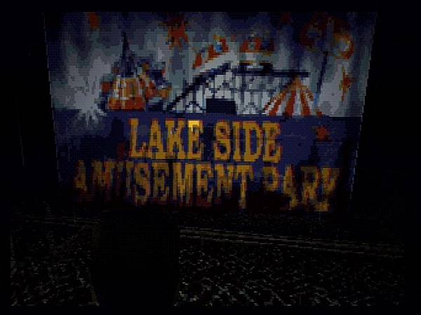 Lakeside_Amusement_Park.jpg