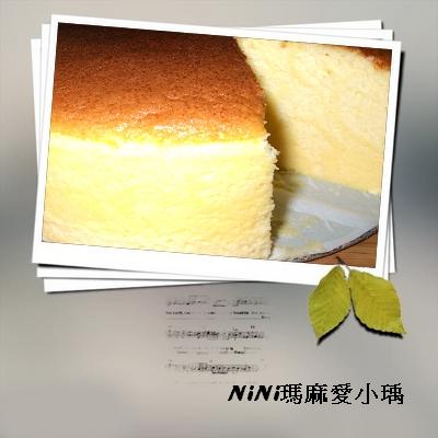 乳酪cake