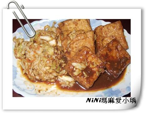 food17jpg.jpg