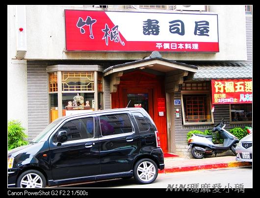 餐廳8.jpg