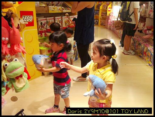 玩具展-3.jpg