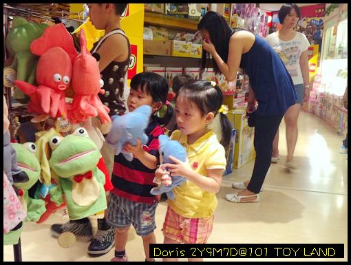 玩具展-4.jpg